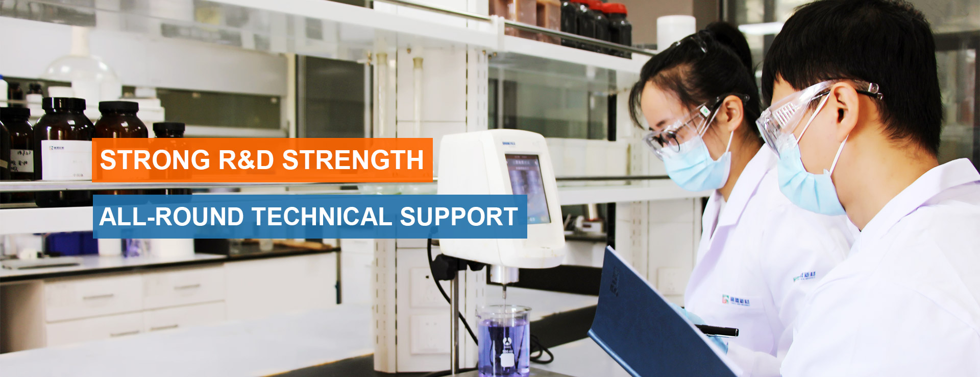 Strong R&D Strength All-round Technical Support