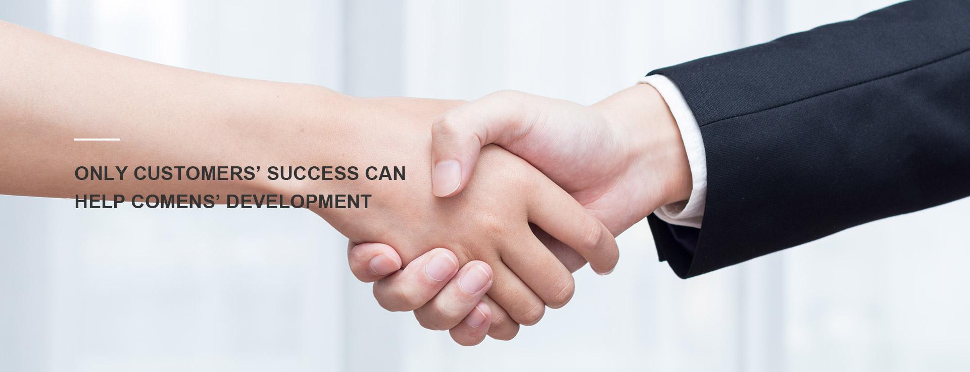 Only CustomersSuccess Can Help Comens Development