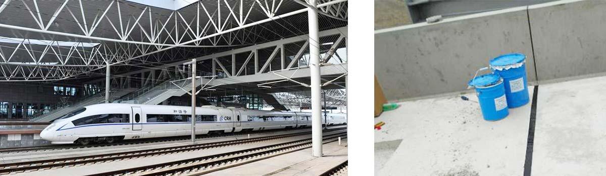 Caulking Sealant Supplies to China High Speed Railway Project